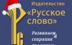 """Приглашение на вебинар """"УМК """"Математика"""" (Б.П. Гейдман, И.Э. Мишарина, Е.А. Зверева): практика реализации"""""""